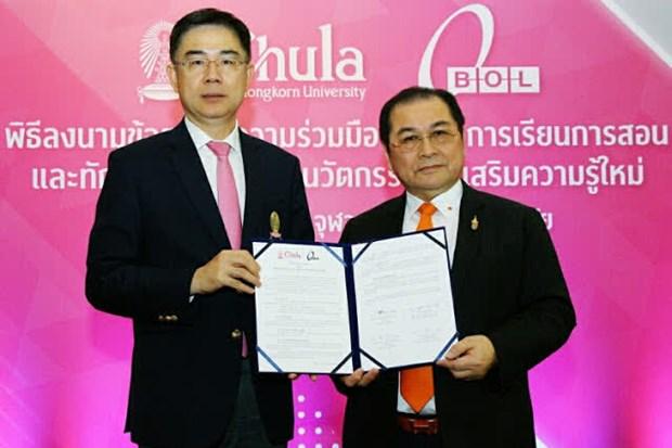 Chulalongkorn University uses BOL system promoting innovations hinh anh 1