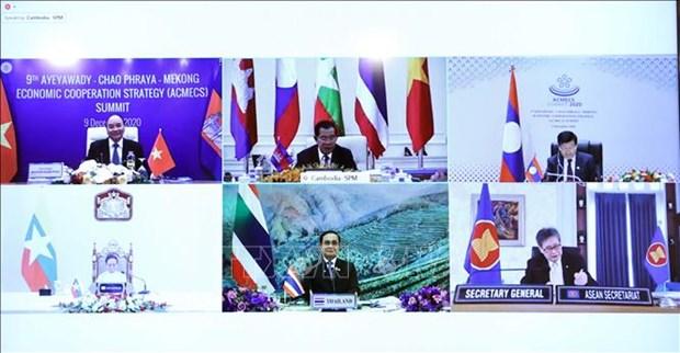 Cambodia announces outcomes of the 9th ACMECS, 10th CLMV, 11th CLV meetings hinh anh 1