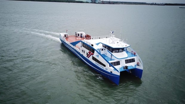 Can Gio - Vung Tau ferry to open on December 29 hinh anh 1