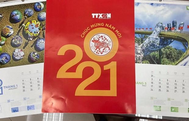 Vietnam News Agency debuts 2021 interactive calendar hinh anh 1
