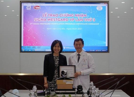 Cho Ray Hospital meets Westgard Sigma testing standards again hinh anh 1