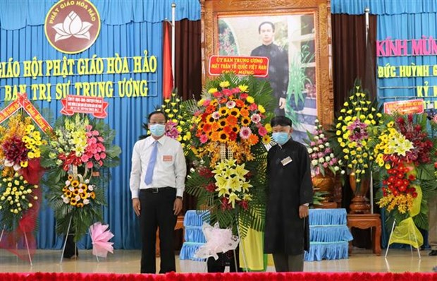 101st birthday of Hoa Hao founder marked in An Giang hinh anh 1
