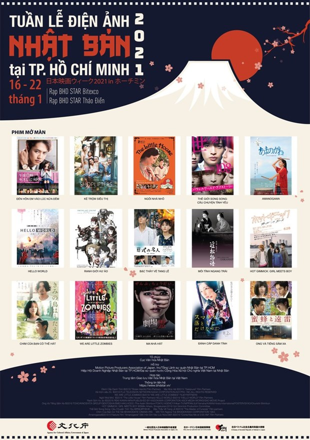 HCM City to host Japan Film Week 2021 hinh anh 1
