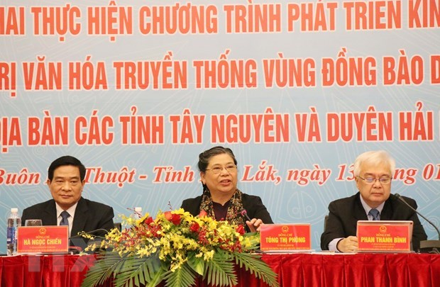 Resources must be prioritised for ethnic minority areas: NA leader hinh anh 1