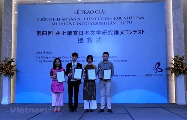 Vietnamese researchers win Inoue Yasushi Award hinh anh 1
