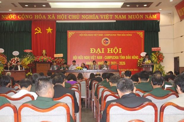 Friendship association helps boost ties between Vietnamese, Cambodian localities hinh anh 1