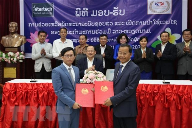 Laos – Vietnam Cooperation Committee opens official portal hinh anh 1