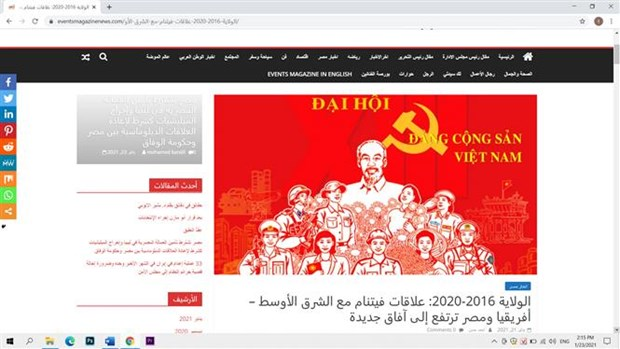 Egypt's newspapers highlight Vietnam's achievements hinh anh 1