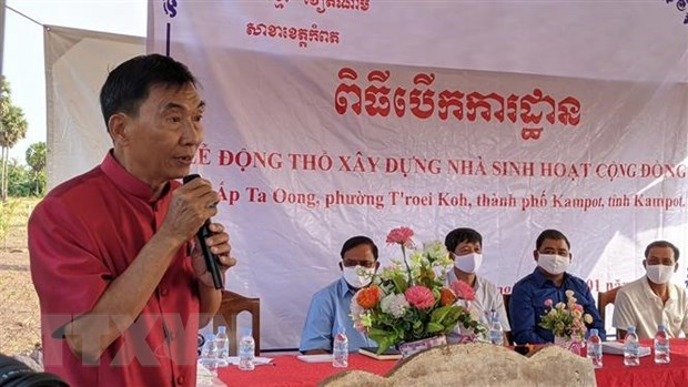 Work begins on communal house for Vietnamese-Cambodians in Kampot hinh anh 1