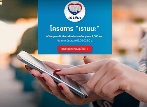 Thai Finance Ministry expects 10 million to register for new relief scheme hinh anh 1