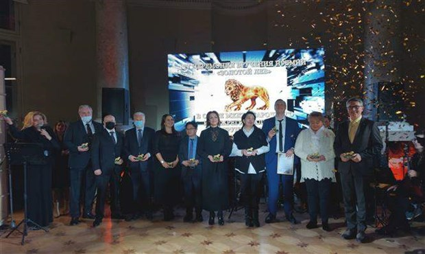Vietnamese citizen wins Russia's Golden Lion Award hinh anh 1
