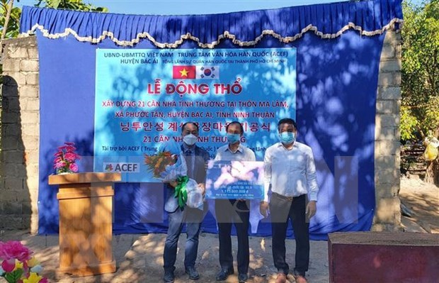 Work begins on Vietnam – RoK Friendship Village hinh anh 1