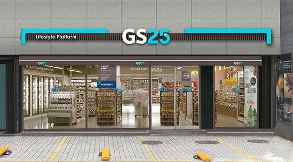 GS25 opens 100th store in Vietnam hinh anh 1