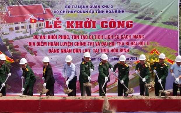 Relic site in Hoa Binh demonstrates Vietnam-Laos solidarity hinh anh 1