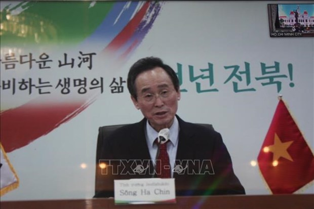 HCM City, RoK's Jeollabuk province eye cooperation in startup, high-tech agriculture hinh anh 2