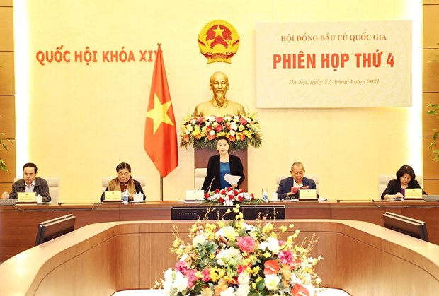 Top legislator chairs National Election Council's 4th sitting hinh anh 1