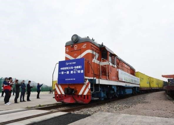 China opens freight train route linked with ASEAN countries hinh anh 1