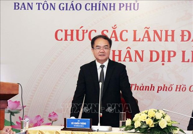 HCM City: Meeting held to greet Protestants at Easter hinh anh 1