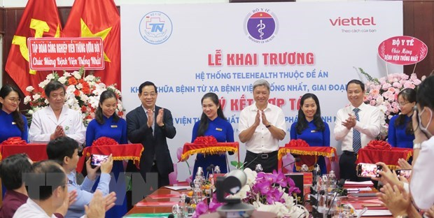 Telehealth centre inaugurated in Ho Chi Minh City hinh anh 1