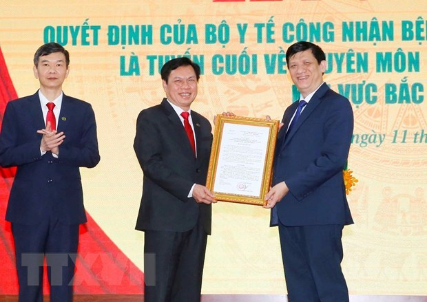 NA Chairman pays working trip to central Nghe An province hinh anh 1