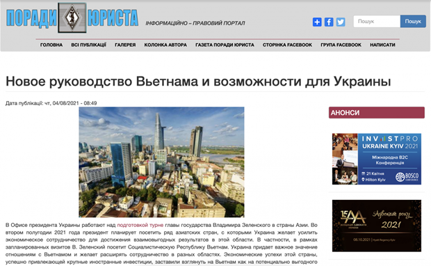 Ukrainian media spotlight Vietnam's economic reform, new leadership hinh anh 1