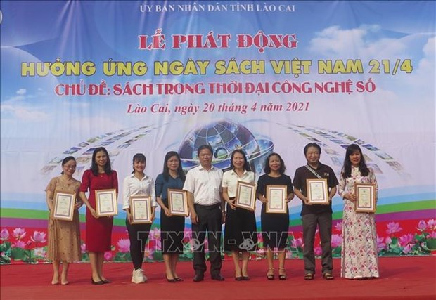 Over 6,500 books presented to children in Lao Cai hinh anh 1