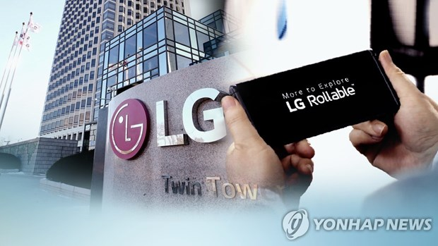 LG's smartphone production line to be used to make home appliances hinh anh 1