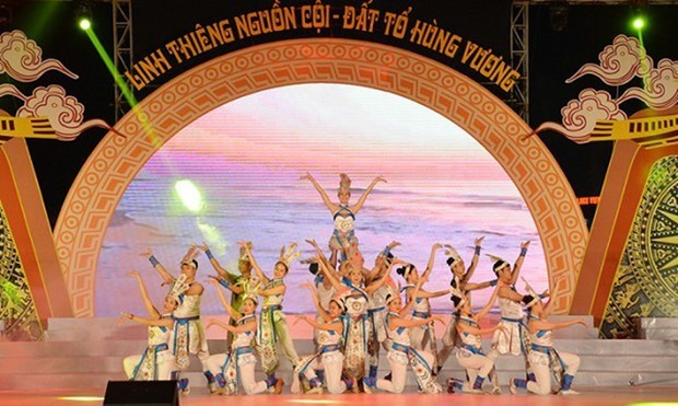 Art programme held in honour of Hung Kings hinh anh 1
