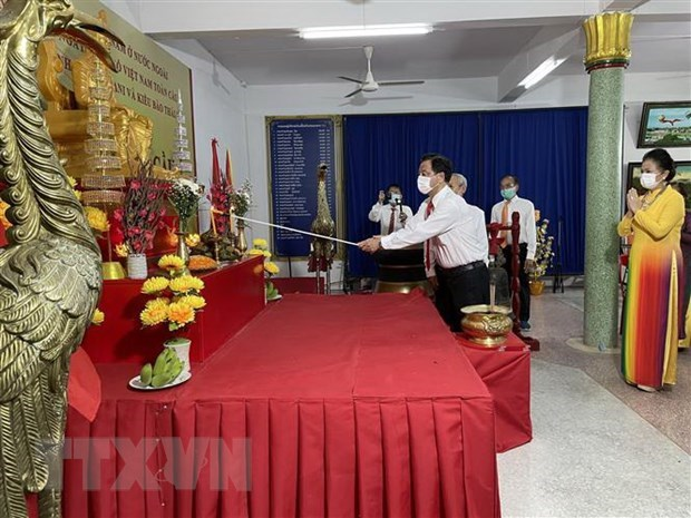 Death anniversary of the Hung Kings marked in Thailand's Udon Thani province hinh anh 1