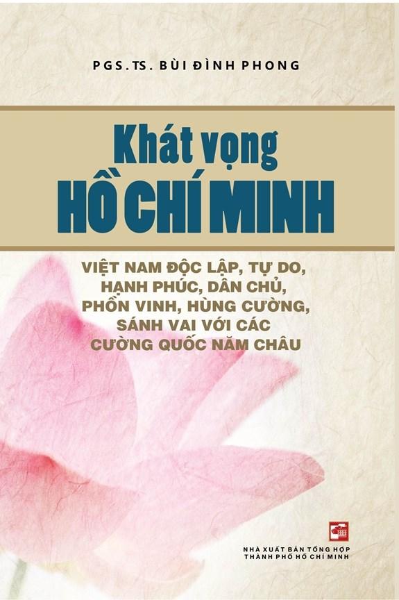 Book celebrates President Ho Chi Minh's 131st birth anniversary hinh anh 2