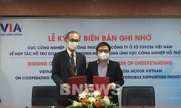 MoU inked for enhanced capacity of support industry firms hinh anh 2
