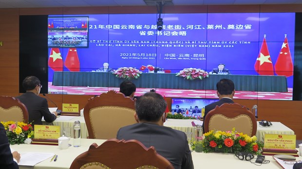 Vietnam's northwestern localities step up cooperation with China's Yunnan province hinh anh 1