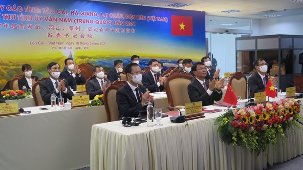 Vietnam's northwestern localities step up cooperation with China's Yunnan province hinh anh 2