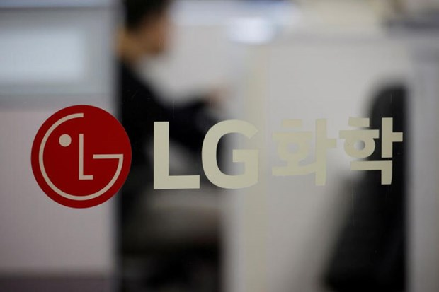 LG to build 1.2-billion-USD EV battery plant in Indonesia hinh anh 1