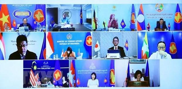 36th ASEAN-Japan forum held online hinh anh 1