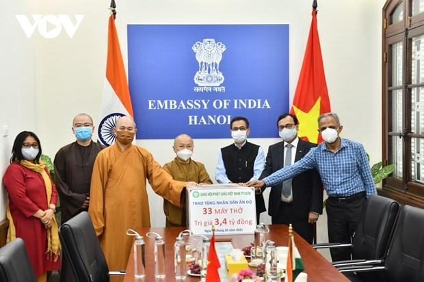 Ho Chi Minh City Buddhist Sangha donates 33 ventilators for India hinh anh 1