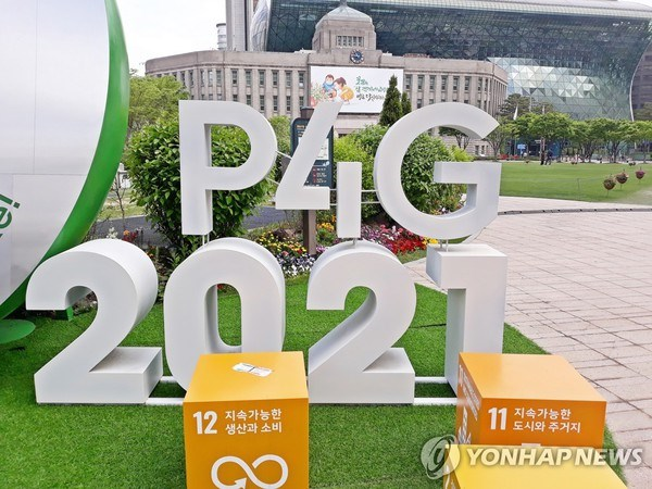 Second P4G Summit opens in Republic of Korea hinh anh 1