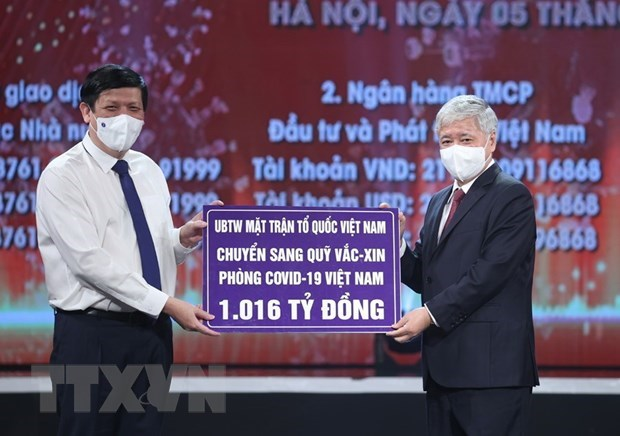 Spokesperson: foreign businesses actively, voluntarily contribute to COVID-19 vaccine fund hinh anh 1