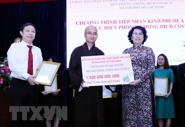 HCM City: Nearly 2.3 trillion VND registered to fund COVID-19 vaccine procurement hinh anh 1