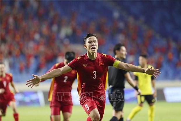 RoK football body praises Vietnam's achievements hinh anh 1