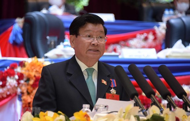 Lao Party General Secretary and President to pay official visit to Vietnam hinh anh 1