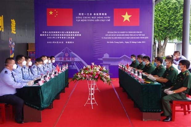 Vietnamese, Chinese provinces bolster border control hinh anh 1