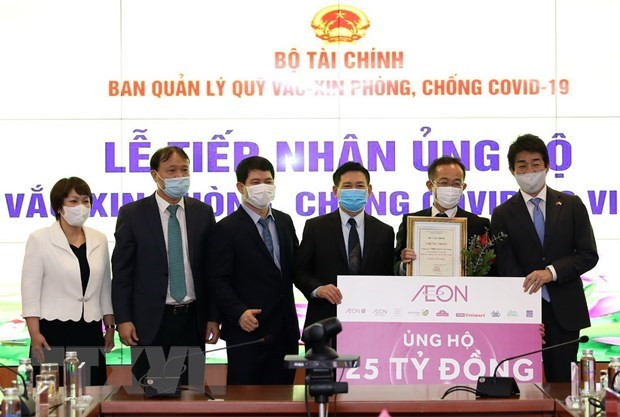 National COVID-19 vaccine fund receives 338 million USD hinh anh 1