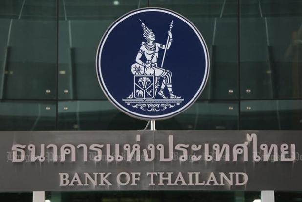 BoT: Thailand's economy faces significant slowdown hinh anh 1