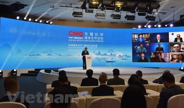 Vietnam News Agency attends ASEAN Media Partners Forum hinh anh 1