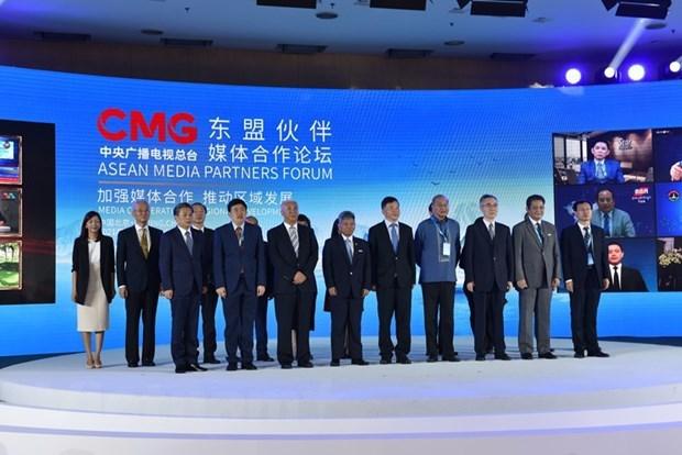 Vietnam News Agency attends ASEAN Media Partners Forum hinh anh 2