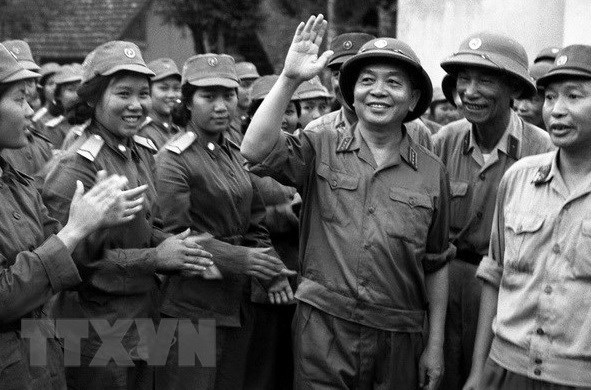 Contest spotlights life and career of General Vo Nguyen Giap hinh anh 1