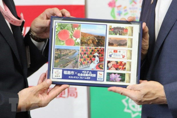 Fukushima issues stamp sets as host town of Vietnam's Olympic delegation hinh anh 1