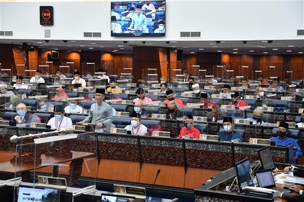 Malaysian parliament convenes special meeting hinh anh 1