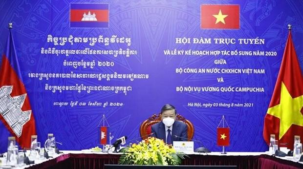 Vietnam, Cambodia bolster anti-crime cooperation hinh anh 1